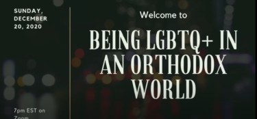 Being LGBTQ+ in an Orthodox World: a Panel of YU Undergrad Students & Alumni